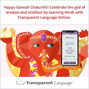 Ganesh Chaturthi Instagram Photo