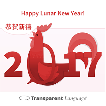 Happy Lunar New Year Photo