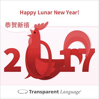 insta-lunar-new-year