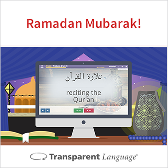 insta-ramadan