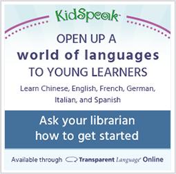 kidspeak-ask-librarian