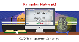 Ramadan Mubarak Photo