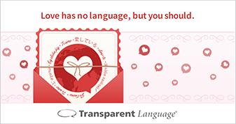 newsfeed-valentines