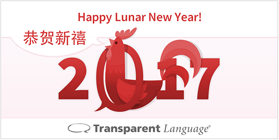 twitter-lunar-new-year.png