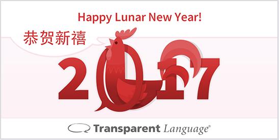 Lunar New Year Photo