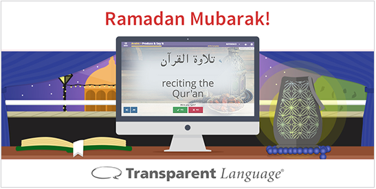 twitter-ramadan