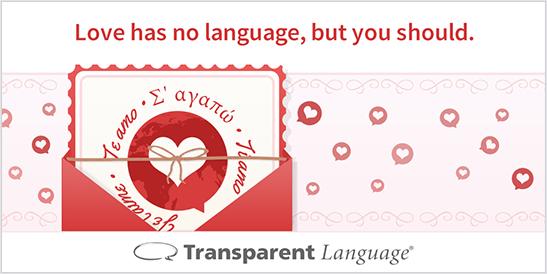 twitter-valentines